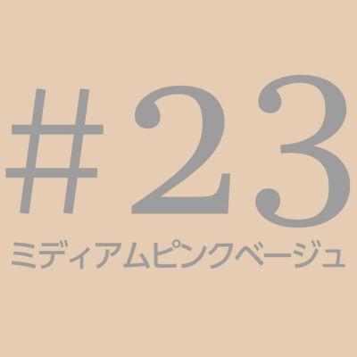 ラディアンスエッセンスクッション 15g(レフィル15g付)
